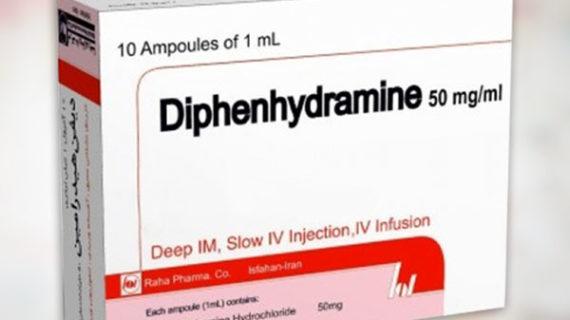 استفاده از داروی «دیفن هیدرامین» در کودکان زیر ۶ماه ممنوع