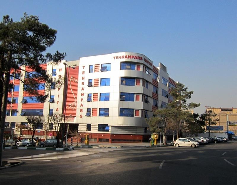 بیمارستان تهرانپارس